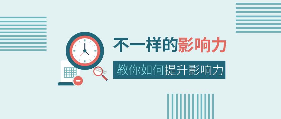 这个企业成了中国具有影响力的公司!因为他有~-企业品牌的护航者